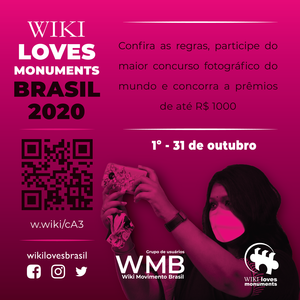 Wiki Loves Monuments Brasil 2020 - rosa.png
