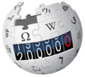 Wikipedia-logo-v2-hu-200k-globe.png