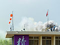 Windsock on Roof of Military Academy Building with Smoke 20140531.jpg