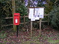 Winston Green Postbox and Notice Board - geograph.org.uk - 1723044.jpg