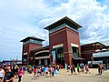 Wisconsin Expo Center - panoramio.jpg