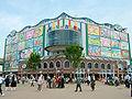 Wonder Circus-Electric Power Pavilion.jpg