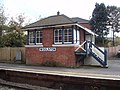 Woolston Signal Box - geograph.org.uk - 598919.jpg