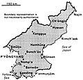 World Factbook (1990) Korea, North.jpg