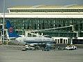 Wuhan Tianhe Airport - panoramio.jpg