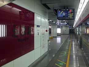 Wujiang Road Station 01.jpg