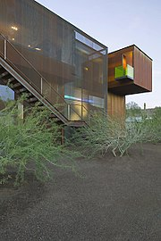 Xeros Residence