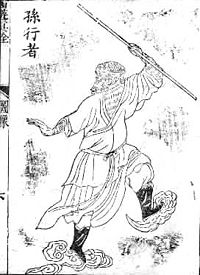 Kung Zhu Coloring Pages