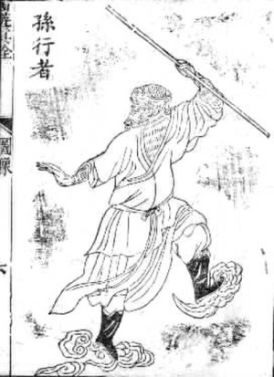 Tripmaster Monkey - A sketch, similar in style to this one, appears at the beginning of every chapter. This sketch, like the illustrations found in the book, depicts the fictional character Sun Wukong.