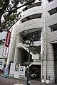 Yaba-cho Sanko Building 20160729.jpg