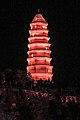 Yan'an Pagoda at night (20170930201954).jpg