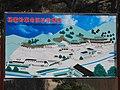 Yanan Shaanxi maoist city IMG 8451.JPG