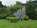 Yangmingpark.JPG