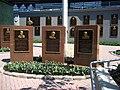 Yankee Stadium Monument Park 2008.jpg