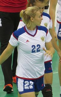 Yekaterina Marennikova Rio2016.jpg