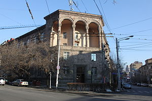 Yerevan State Linguistic University.JPG