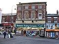 Yorkshire Trading Company, Leek - geograph.org.uk - 1600428.jpg