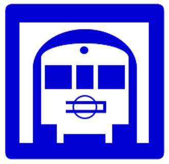 Yotsubashi Line - Image: Yotsubashi