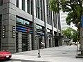 Yuanta Bank HQ in Yuanta Financial Tower 20100618.jpg