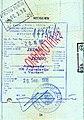 Yugoslavia-viza-1996001.jpg