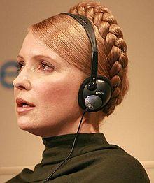 Yulia Tymoshenko.