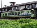 Yuri Kōgen RailwayYR-2002.JPG