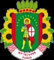 Yurivskiy rayon gerb.png