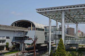 Higashi-ku, Nagoya - Nagoya Dome-mae Yada Station