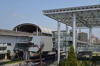 Nagoya Dome-mae Yada Station Metro and guided bus station in Nagoya, Japan