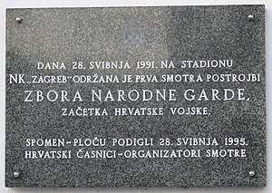 Stadion Kranjčevićeva - Plaque commemorating the 1991 Croatian National Guard parade.