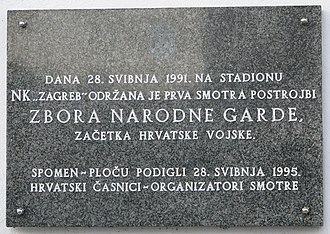 Stadion Kranjčevićeva - Plaque commemorating the 1991 Croatian National Guard parade.