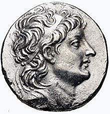 Coin with Alexander II's curly-haired likeness