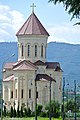 Zestafoni Church.JPG