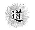 Zhuang Zi - translation Giles 1889.png