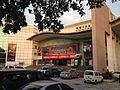 Zhuhai Great Hall.jpg