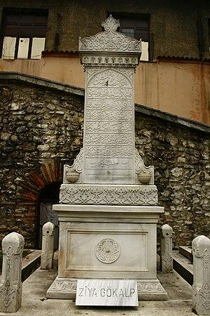 Ziya Gökalp - The grave of Gökalp in Istanbul