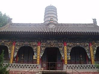 Zunsheng Temple - Image: Zunsheng Temple 5