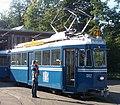 Zurich Tram Museum 2011 526a.jpg