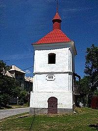 Zvonica111.jpeg