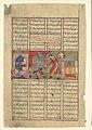 """""""Isfandiyar Slays Arjasp"""", Folio from a Shahnama (Book of Kings) MET DP108577.jpg"""