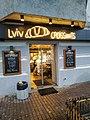 """""""Lviv Croissants"""" Kyiv, Ukraine (50916240322).jpg"""