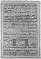 """""""Unwan"""", Folio from the Shah Jahan Album MET 159407.jpg"""