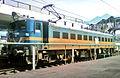 (27495) Erode based WAG-7 loco at Secunderabad.jpg