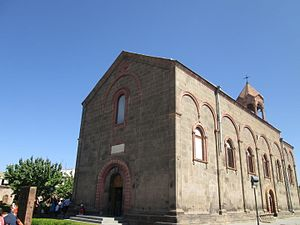 Diocese of Aragatsotn - Mesrop Mashtots Cathedral
