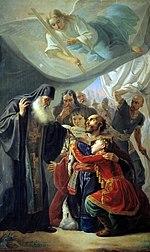 «Напутствие великого князя Михаила Тверского»