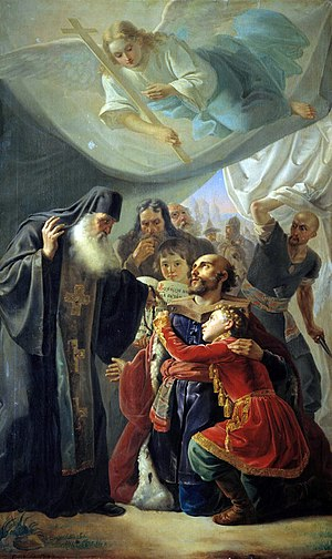 Mikhail of Tver - Mikhail's Last Words,  by Pimen Orlov