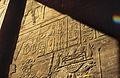 Ägypten 1999 (029) Assuan- Relief im Isistempel, Philae (26449168774).jpg