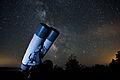 Астрономический бинокль FUJINON 25x150 MT-SX.JPG