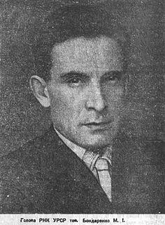 Ukrainian and Soviet politician