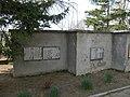 Бондурі меморіал 1.jpg